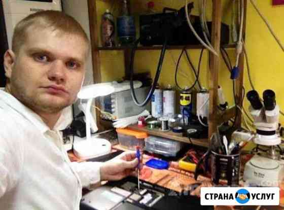 Ремонт компьютеров и ноутбуков в Ангарске Ангарск