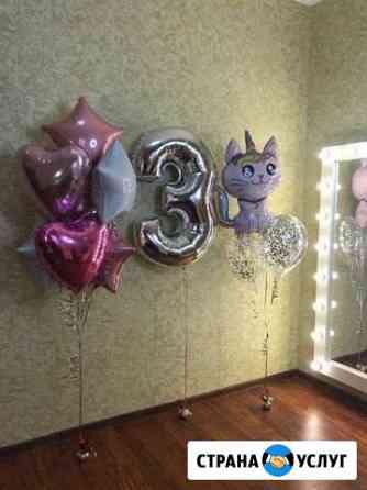 Воздушные шары Калуга
