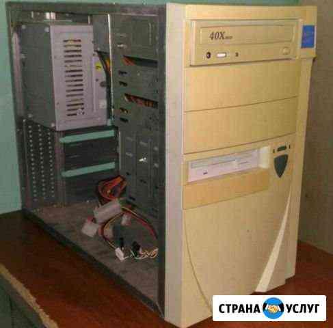 Утилизация компьютерной офисной техники за свой сч Оренбург