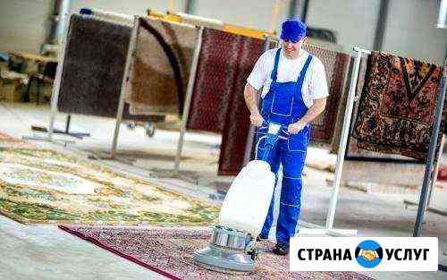 Стирка ковров (круглый год) Барнаул