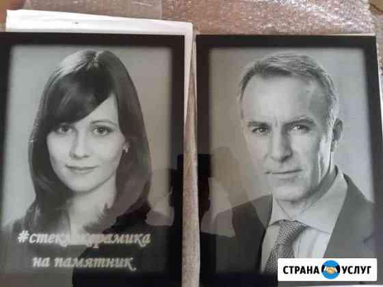 Портрет памятник Михайловск