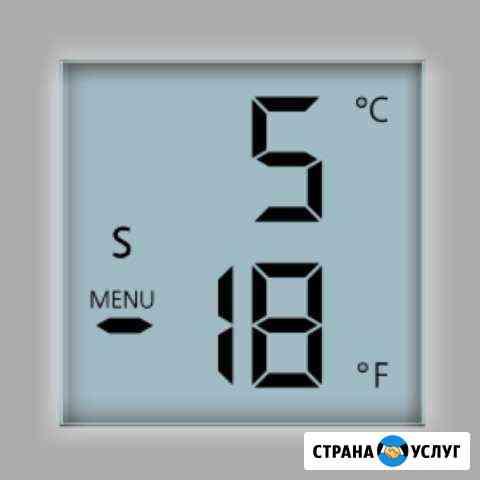 Ремонт холодильников Ростов-на-Дону