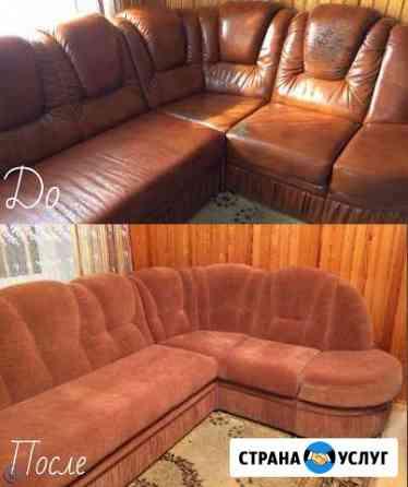 Реставрация мягкой мебели Сосновка