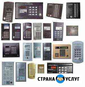 Установка и ремонт домофонов Кольчугино