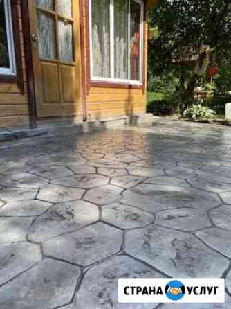 Печатный бетон Тверь