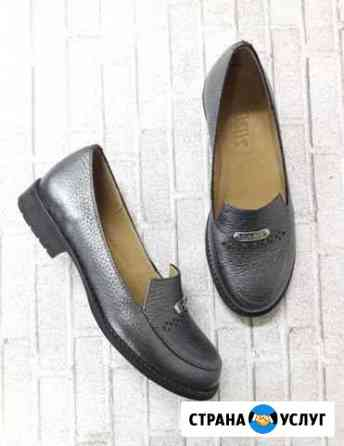 Пошив обуви индивидуально. Самара. Ремонт Кожаных Самара
