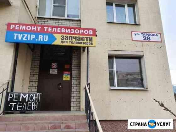 Ремонт ЖК телевизоров, скупка битых ЖК Саратов