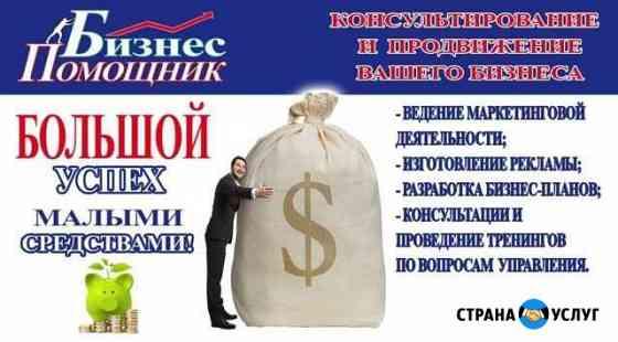 Маркетолог Орск