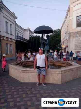 Друг, собеседник Новомосковск