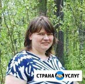 Настройка контекстной рекламы в Яндекс. Директ рся Среднеуральск