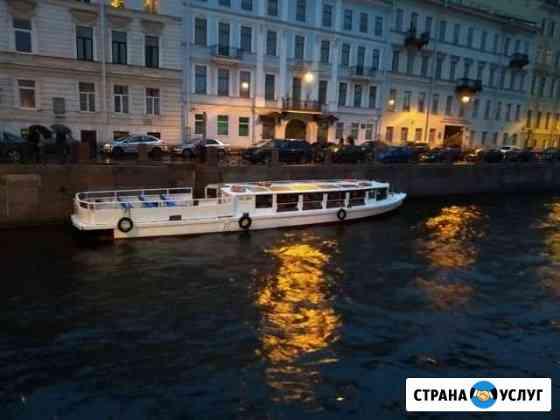 Аренда теплохода Санкт-Петербург