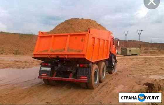 Песок Смоленск