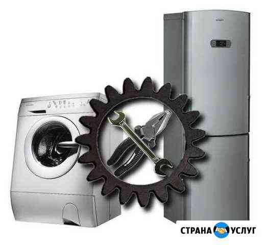 Ремонт холодильников и стиральных машин Рыбинск
