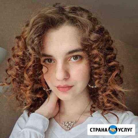 Репетитор по Математике/Физике.(5-8 класс) Нижний Новгород