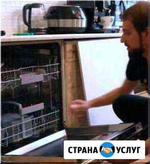 Быстрый ремонт посудомоечных и стиральных машин Омск