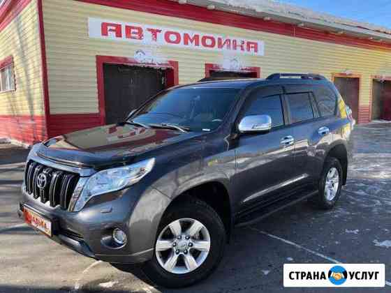 Прокат Land Cruiser Prado 2014 год Комсомольск-на-Амуре