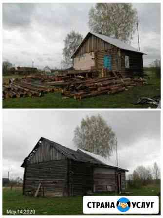 Разбор домов, снос, демонтаж, вывоз мусора Вологда