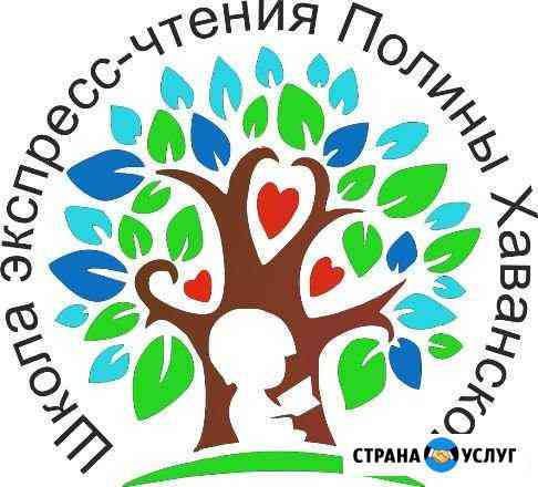 Подготовка к школе детей с 4 лет,репетитор,логопед Кисловодск