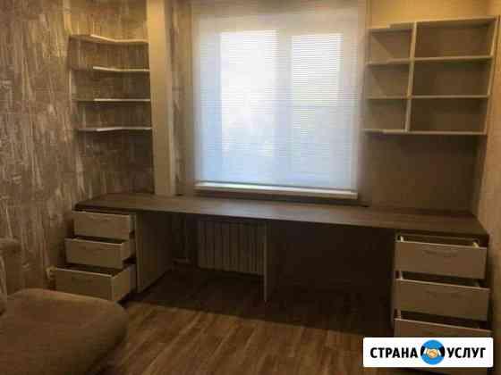 Мебель на заказ (изготовление, доставка, монтаж) Хабаровск