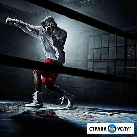 Тренер по боксу Бийск