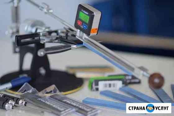 Заточка ножей Воронеж