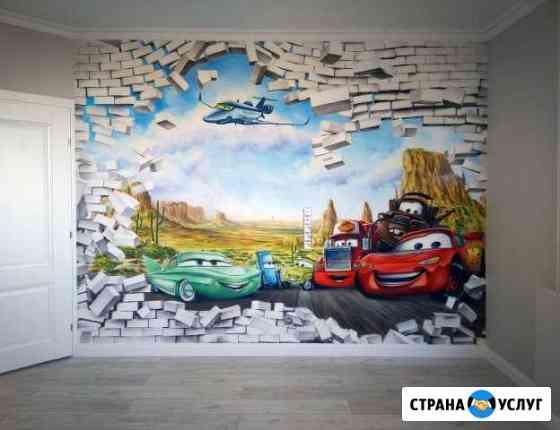 Художник Екатеринбург