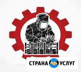 Бригада сварщиков монтажников тепловых сетей Красноярск