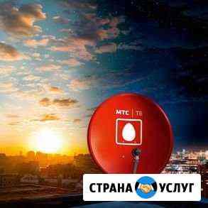 Установка, настройка спутникового тв, продажа Ульяновск