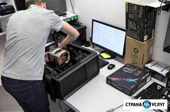 Ремонт компьютеров, ноутбуков. Частный мастер Новочебоксарск