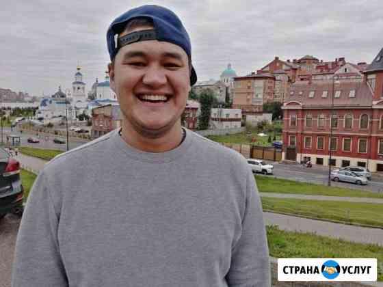 Собутыльник Челябинск