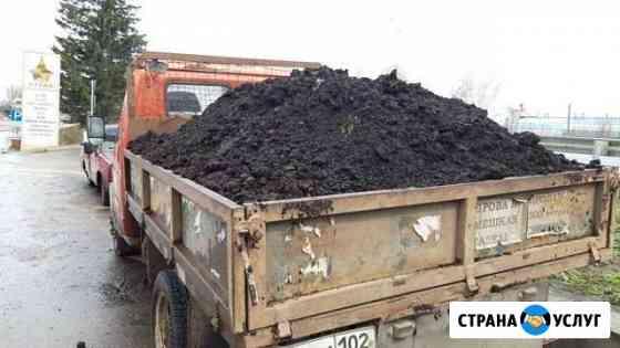 Чернозем Уфа