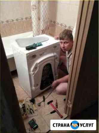 Ремонт стиральных и посудомоечных машин на дому Омск