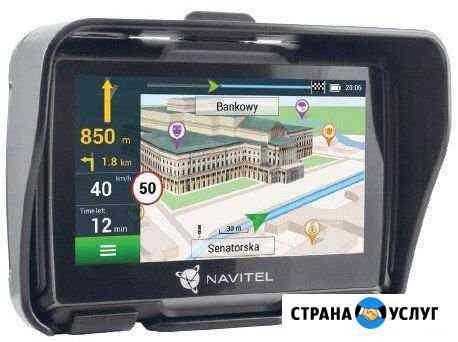 Обновление навигатора и карт Navitel Сургут