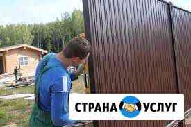 Подключение и ремонт стиральных машин. Установлени Дзержинск