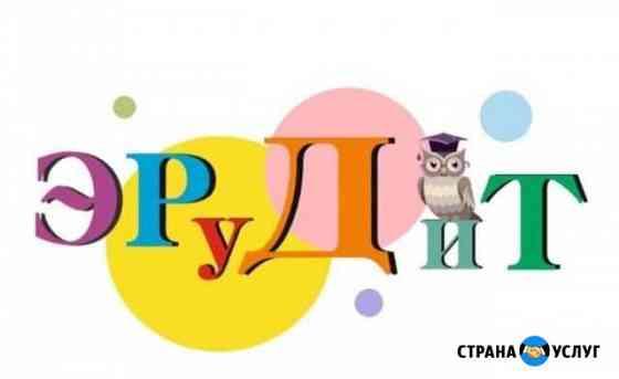 Семейный детский сад Эрудит Яблоновский