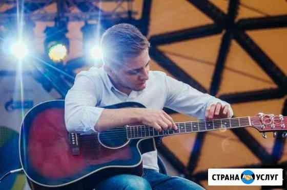 Уроки гитары Томск