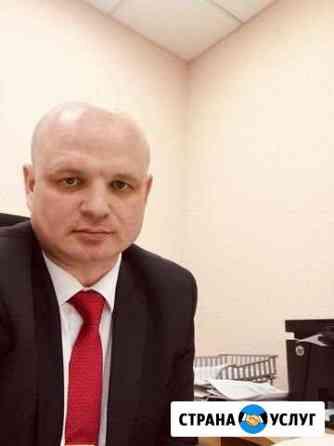 Услуги юриста. Адвоката Екатеринбург