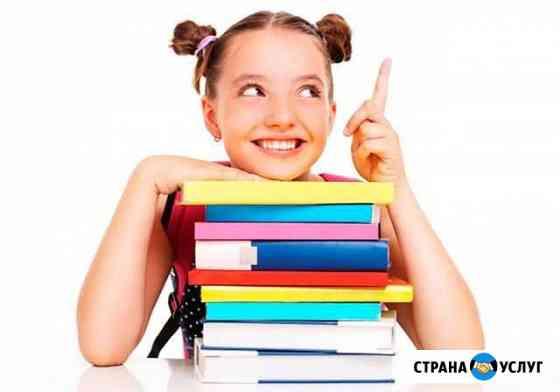 Подготовка к школе Камышин
