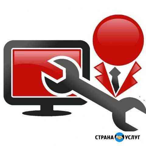 Ремонт и настройка пк, ноутбуков, смартфонов Хабаровск