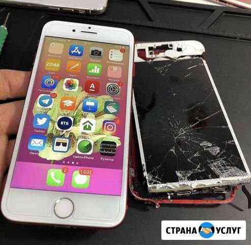 Ремонт телефонов, iPhone, SAMSUNG, Honor, Huawei Волжский