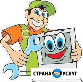Ремонт компьютеров, ноутбуков, Установка по Черногорск