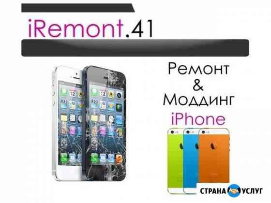 Ремонт iPhone Петропавловск-Камчатский