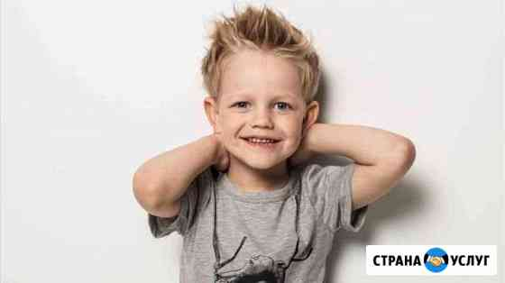 Детская фотосъемка Саров
