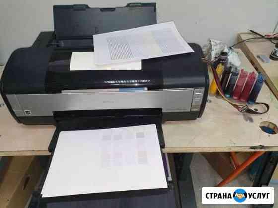 Ремонт Епсон Epson принтер, мфу, копир, плоттер Ульяновск