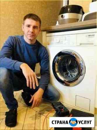 Ремонт посудомоечных и стиральных машин на дому Нижний Новгород