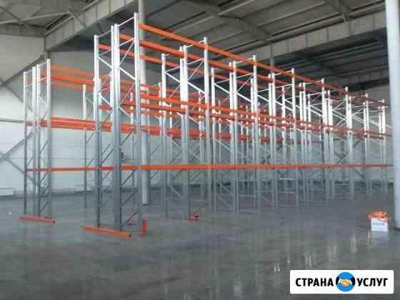 Монтаж и демонтаж стеллажного оборудования Иркутск