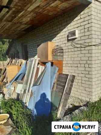 Вывоз строительного мусора Челябинск