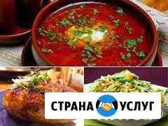 Доставка комплексных обедов сотрудникам Курск
