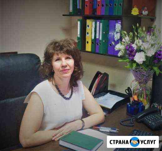 Частный Главный бухгалтер (не фирма) Краснодар