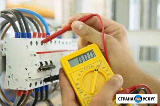 Услуги электрика Холмск